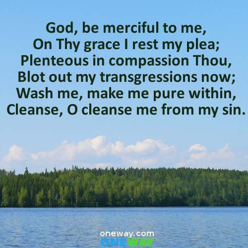 God-be-merciful-to-me